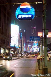 上海の夜III