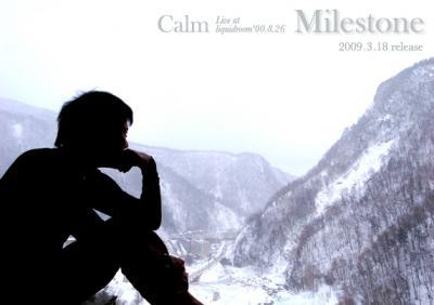 calm_convert_20090128223548.jpg