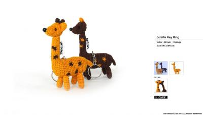 giraffekeyring1_convert_20090205141619.jpg