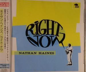 nathan+haines_convert_20081225004124.jpg