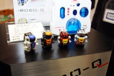roboq_convert_20090115003644.jpg