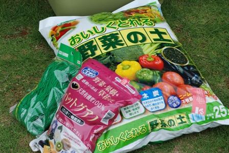 園芸用土と肥料
