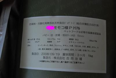 s-DSC_0005.jpg