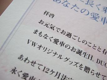 2008_0302はなhana1kh1234こはる40040e