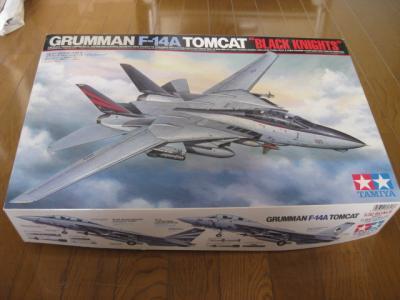 F-14A BOX