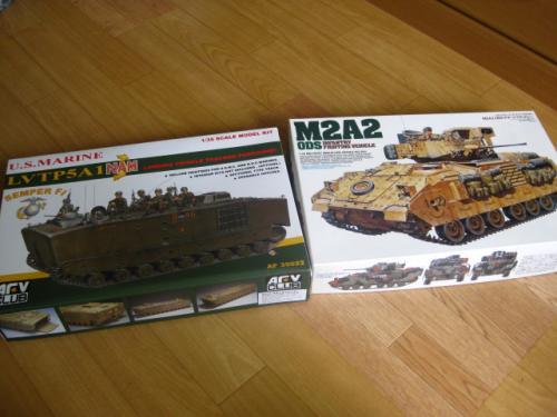 LVTP5A1&M2A2