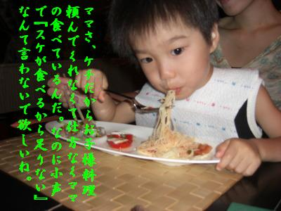 CIMG3446.jpg