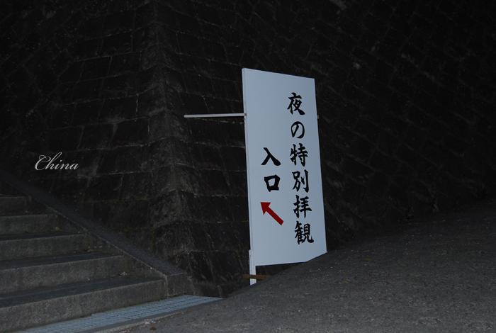 100418_01.jpg
