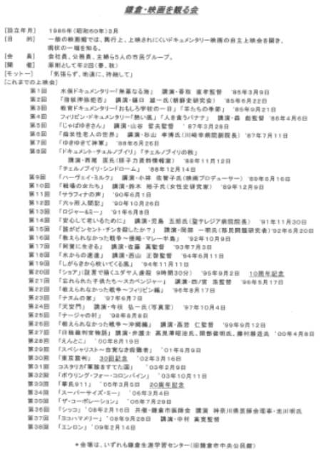 コピー ~ スキャン0003