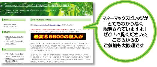 saitokumanさんブログ