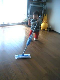 お掃除楽しい~