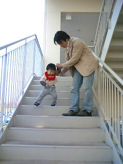 パパと一緒に階段