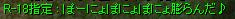 0915ぽにょ