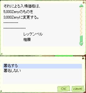 0921棚臨