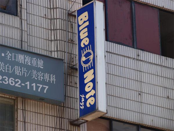 2009062702.jpg