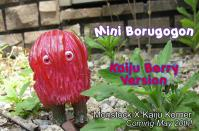 mini borugogon ad[1]