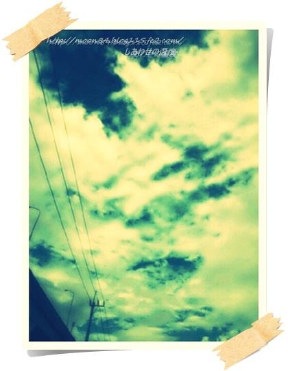 今日の空1