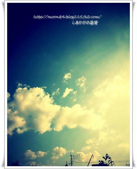 今日の空3