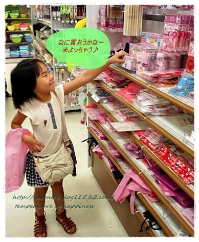 ショッピング大好き