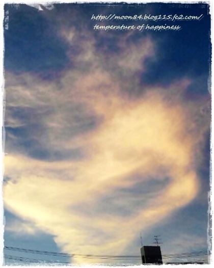 今日の空8