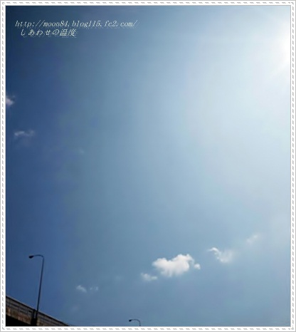 今日の空9