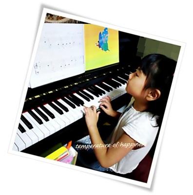 ピアノれんしゅう1