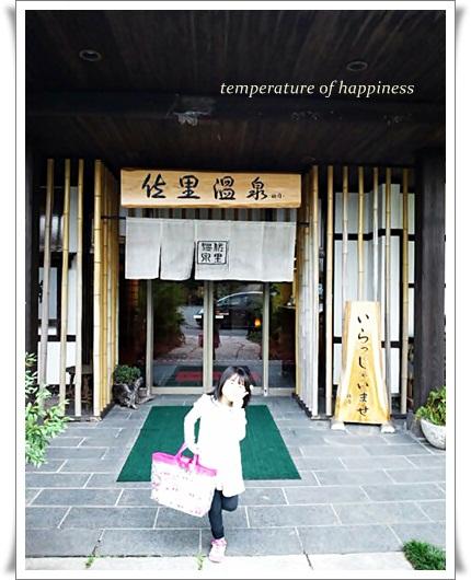 日本棚田百選5(佐里温泉)