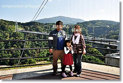 大分熊本日帰りドライブ5(夢の大吊り橋)