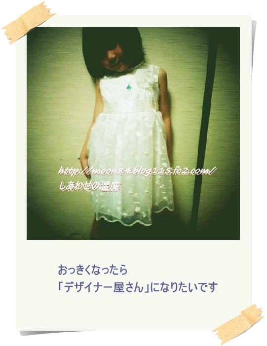 p20110612-013201.jpg