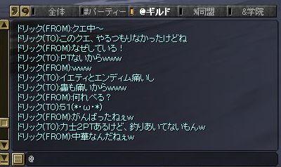 SRO[2009-09-09 17-18-44]_66
