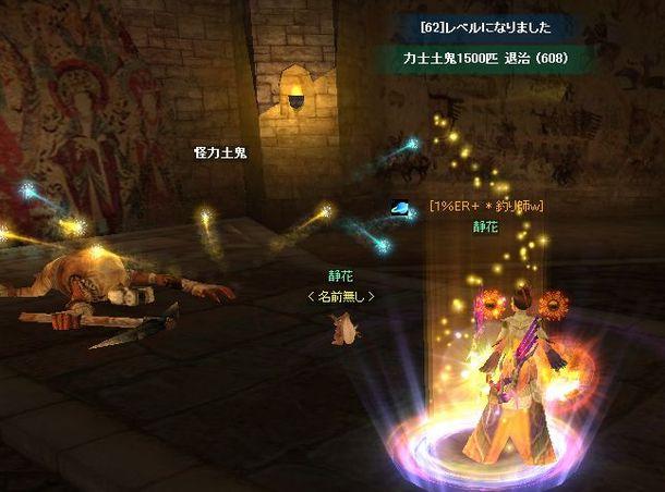 SRO[2009-09-17 23-05-09]_70