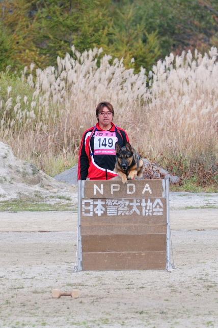 2010 訓練チャンピオン 030