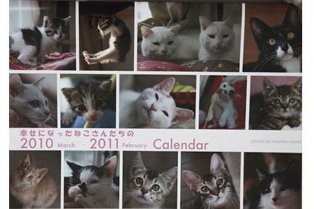 20091223-1.jpg