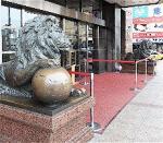 新光三越台北車站前店