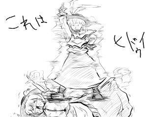 KEN☆ZEN