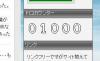 1000 kiritori
