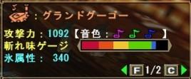 00gugo_s.jpg