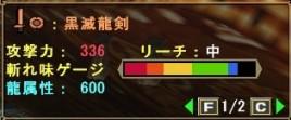 00okumetu_s.jpg