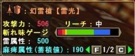 00raikou_z.jpg