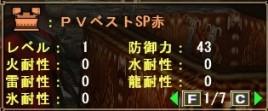 01PVbest_s.jpg