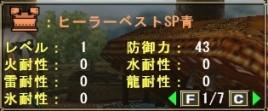 01hearerbest_s.jpg
