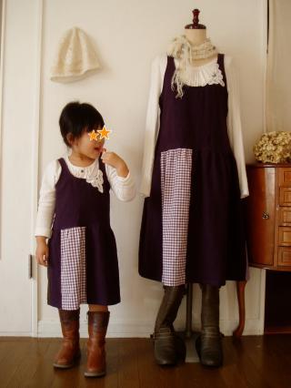 紫パッチ親子2縮小