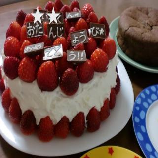 ケーキ320