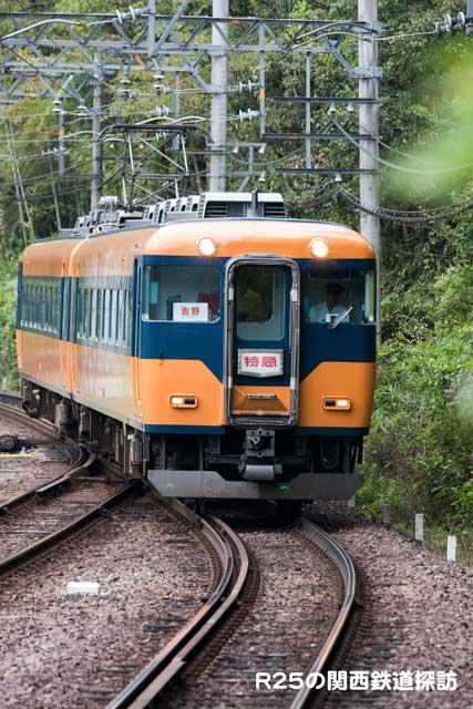 20100523.jpg