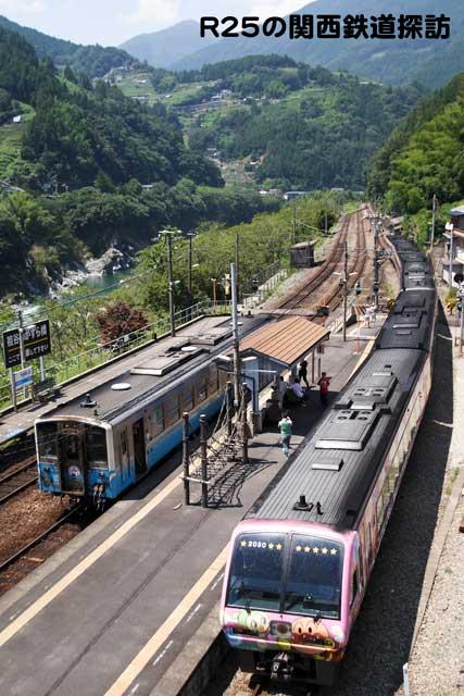 20100720z.jpg