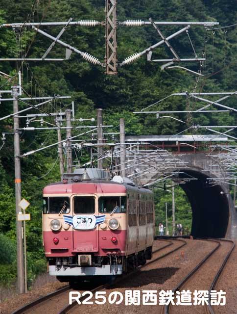 20100726.jpg