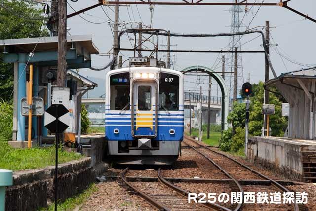 20100801ht2.jpg