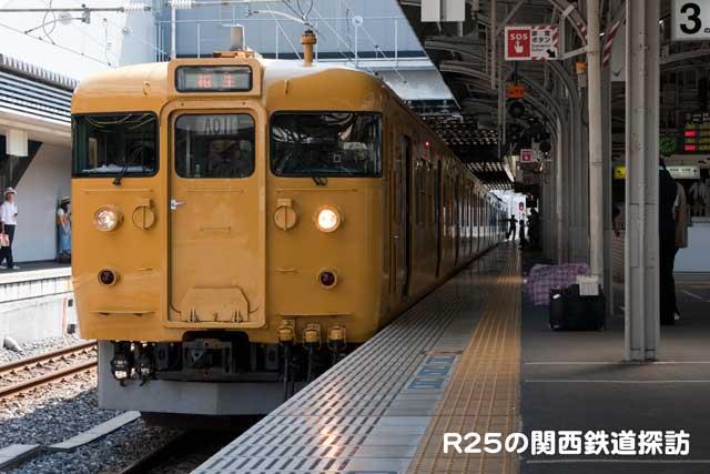20100818ki.jpg