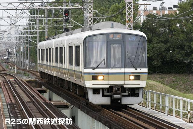 20100927.jpg