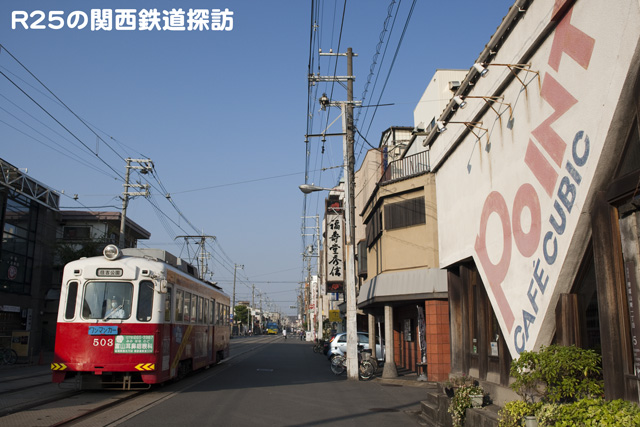20101005h.jpg